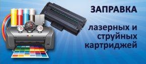 050 215 09 28 Сергей Борисович