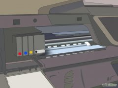 Изображение с названием Replace an Ink Cartridge in the HP Officejet Pro 8600 Step 3